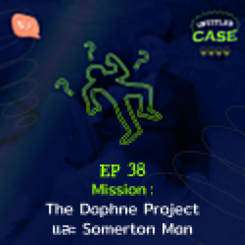 UC38 Mission: The Daphne Project และ Somerton Man