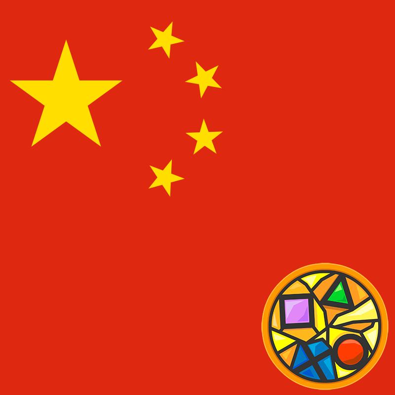 #83: Mao Money, Mao Problems