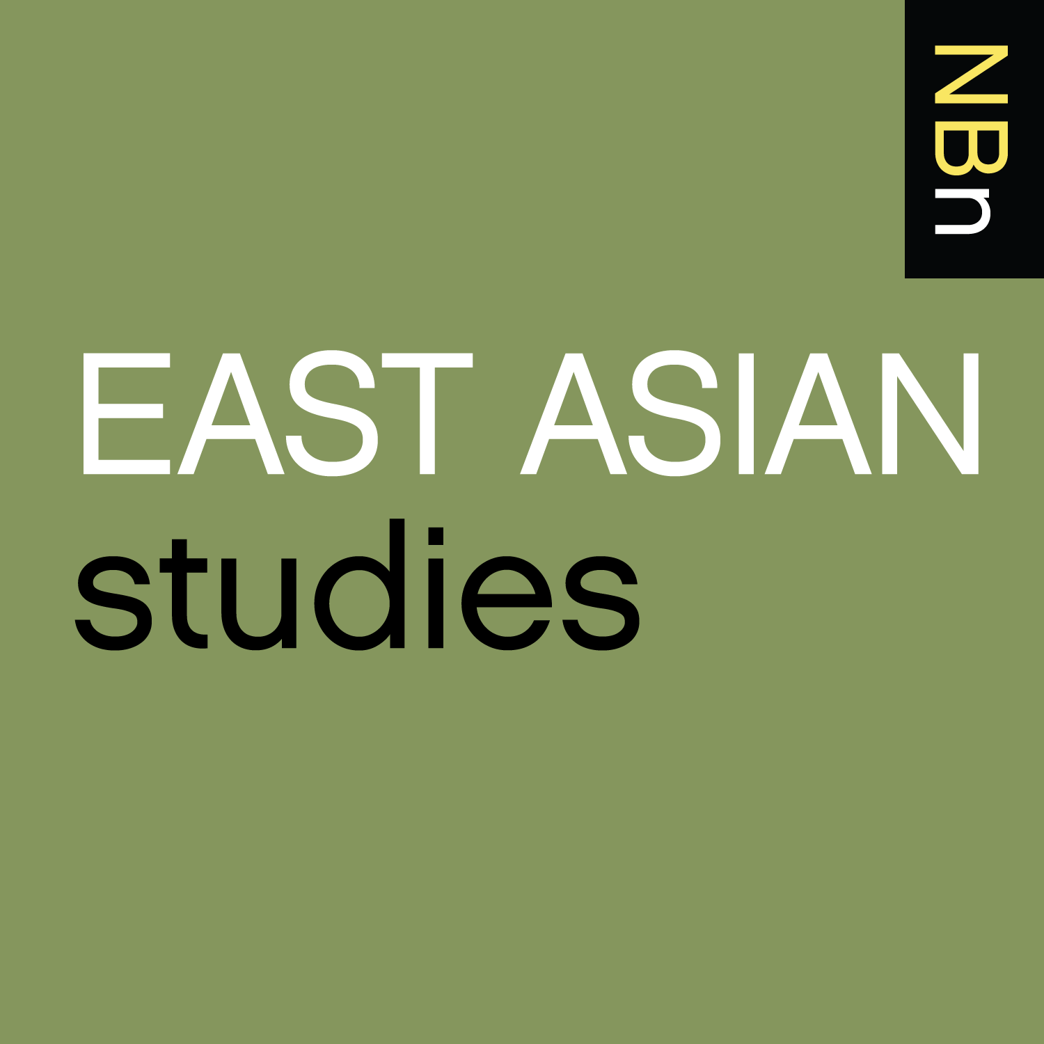 Premium Ad-Free: New Books in East Asian Studies podcast tile